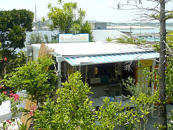 与論島のグリークガーデンKAI/石窯ピザ(Greek Garden KAI)「カフェやギャラリーの下にあります」