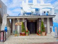 与論島の創作居酒屋TukTuk/CAFE COCO - 1階の左には創作居酒屋