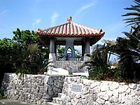 与論島の森瑶子別荘とそのお墓