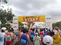 与論島のヨロンマラソンスタート&ゴール - ヨロンマラソンゴールの様子