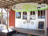与論島の一休食堂 - SUPのショップのようです