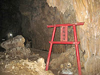 与論島の赤崎鍾乳洞 昇龍神社