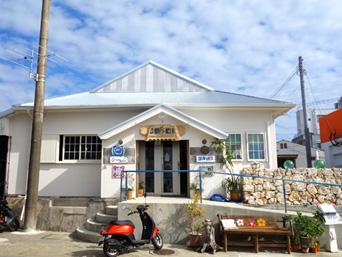 与論島の喫茶海岸通り(新築移転)「はす向かいのエリアへ移転」