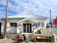 与論島の喫茶海岸通り(新築移転)