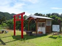 請島のきゅらじま神社 - 主な御利益などが書いてある
