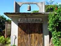 請島の池地集落 - 石垣とガジュマルが一体になった場所も!