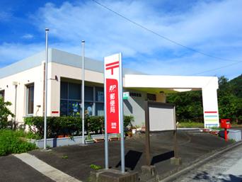 池地郵便局