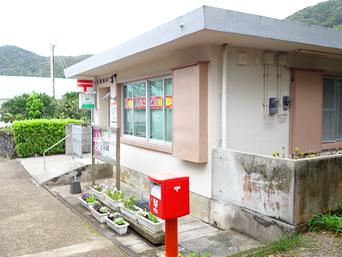 与路島の与路郵便局「与路島唯一の金融機関?」