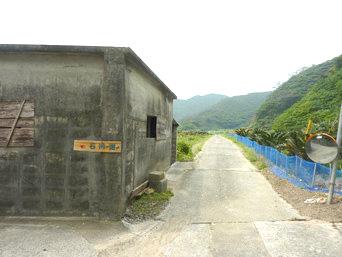 請島の石川道への前半の道
