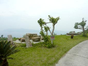 請島の池地大山展望台 夕日台「夜明台の先にある西向きの展望台」