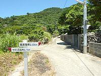 与路島の与路島の山道 - 集落から山へと続く道