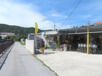 座間味島のちゃりんこレンタル石川