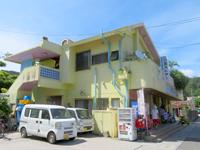 105ストアー(沖縄本島離島/座間味島のお店/居酒屋/カフェ/その他)