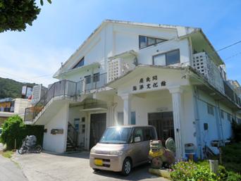 慶良間海洋文化館