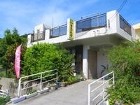 沖縄本島離島 座間味島のレストランまるみやの写真