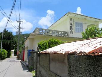 座間味島の糸嶺商店