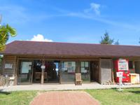 座間味島の古座間味ビーチコテージ売店/マギイ・ショップ - メニューがいろいろ