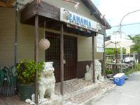 座間味島のザマミバーガー/ザマミアインターナショナルゲストハウス/ZAMAMIA(旧居酒屋 三軒茶屋/居酒屋シーサー)