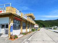 座間味島の喫茶とお土産の店 なぎさ/座間味鮮魚店