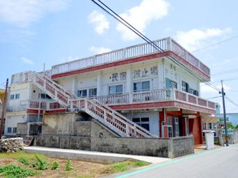 粟国島の民宿 波止場新館