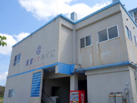 粟国島の民宿食堂あぐに - 食事が評判の民宿です