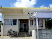 粟国島の民宿寿 - 軒先でそば屋も始めたらしい(完全予約制)