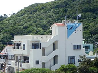 阿嘉島のペンションくば(2017年末で閉館)
