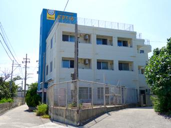 阿嘉島のゲストハウスすまいる/民宿スマイル
