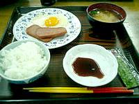 民宿 辰登城(たつのじょう)