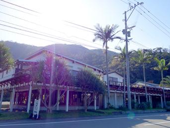 奄美大島のペンションハーラ/カフェレストランてやん