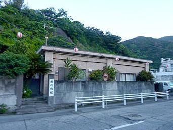 奄美大島の南州旅館