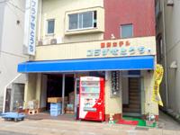奄美大島のビジネスホテルプラザせとうち - 古仁屋の市街地にあります