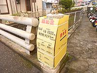 奄美大島の昭和荘 - レンタルバイク/サイクルも有り