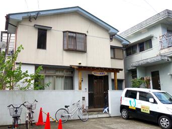 奄美大島の民宿うちの荘