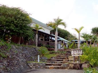 奄美大島のうふた