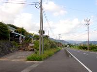 奄美大島のうふた - 幹線道路沿いにあります