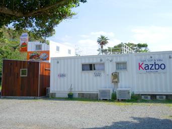 奄美大島のヴィラ・カズボ/The Villa Kazbo