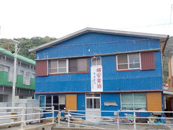 奄美大島のゲストハウスやどかり