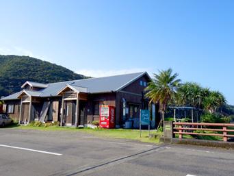 奄美大島の民宿よーりよーり