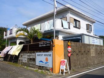 奄美大島のゲストハウス奄美ロングビーチ