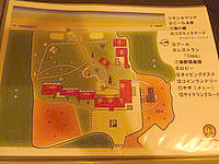 奄美大島の奄美大島リゾートホテルコーラル・パームス - 施設マップがあっても分かりにくい