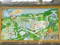 奄美大島の奄美フォレストポリス/キャンプ場 - 全体はかなり広い