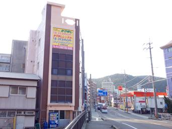 奄美大島のリースマンションかりゆし港町