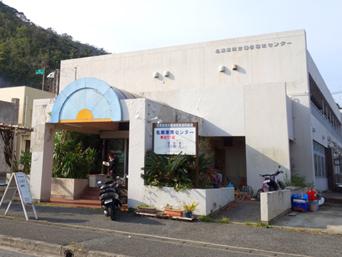 奄美大島の名瀬港湾センター