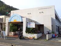 名瀬港湾センター