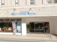 奄美大島の奄美ポートタワーホテル(旧トロピカルステーションホテル) - エントランスやロビーは変わっていない