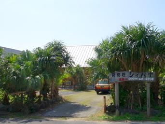 奄美大島の貸別荘シィバナ
