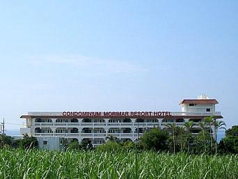 中部のコンドミニアムモリマーリゾートホテル