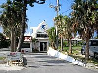 中部のコンドミニアムモリマーリゾートホテル - 隣接して海が見えるレストランがあります