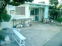 波照間島の西浜荘 - この場所でまったりしていることが多いです
